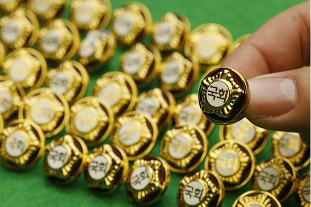 Badges for lawmakers at the 20th National Assembly, whose term expires on May 29, 2020 (Yonhap)