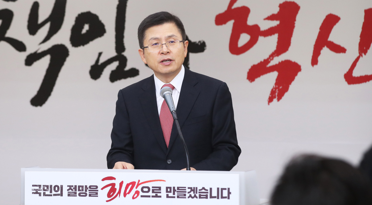 Hwang Kyo-ahn, chief of the main opposition Liberty Korea Party, speaks during an event The free Korean leader of the Hwangyong-dong is giving encouragement to the new year's society held at the Gyeonggi-do Party of the LKP in Suwon, Tuesday. (Yonhap)