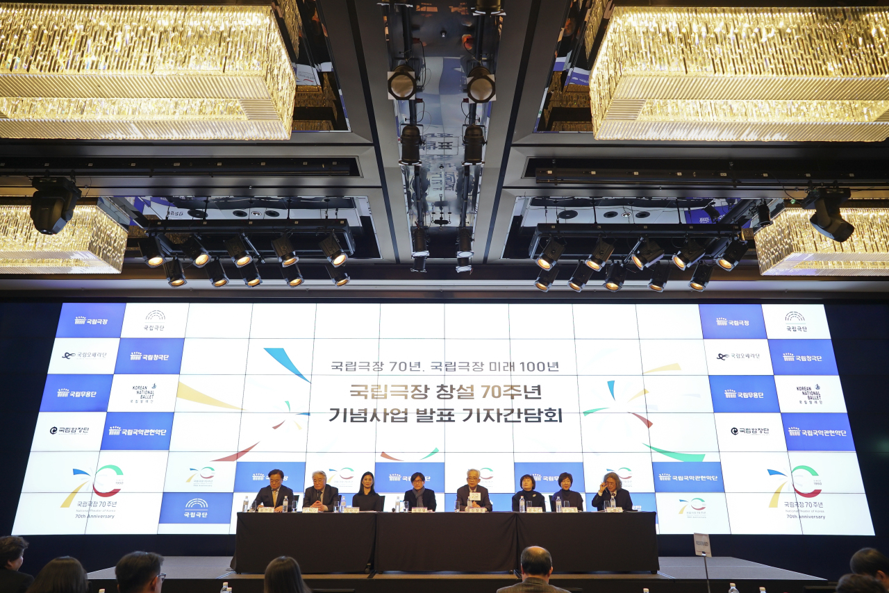 The heads of national art troupes and the National Theater of Korea CEO Kim Cheol-ho (fourth from right) speak during a press conference held Wednesday at JW Marriott Dongdaemun Square Seoul in central Seoul. (NToK)