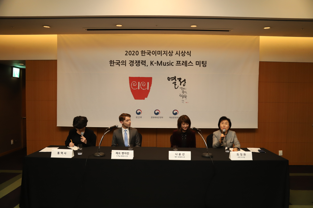 From left: Interpreter Na Yoon-sun, K-pop columnist Jeff Benjamin, jazz vocalist Nah Youn-sun and CICI President Choi Jung-wha attend a K-music press meeting on Tuesday. (CICI)
