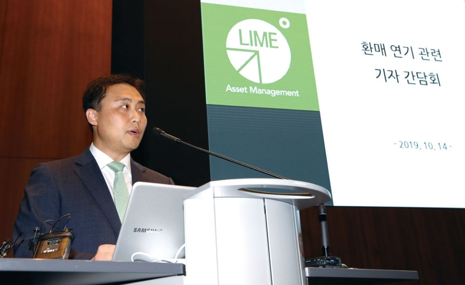 Lime Asset Management CEO Won Jong-jun apologizes to investors for suspending the redemption of funds at a press conference held in Seoul on Oct. 14, 2019. (Yonhap)
