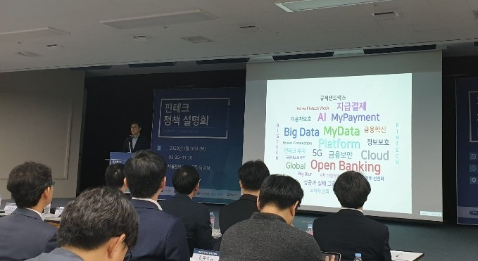 Kwon Dae-young, director general of the Financial Services Commission's financial innovation division, delivers a speech at a meeting with fintech companies on Thursday in Seoul. (Kim Young-won/The Korea Herald)