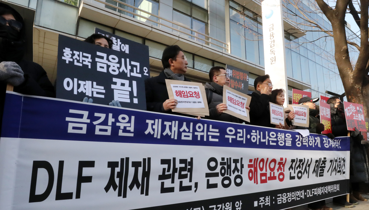 Victims of the disputed derivative-linked funds hold a protest in front of the Financial Supervisory Service building in Yeouido, central Seoul, on Thursday, ahead of the sanctions committee meeting. (Yonhap)