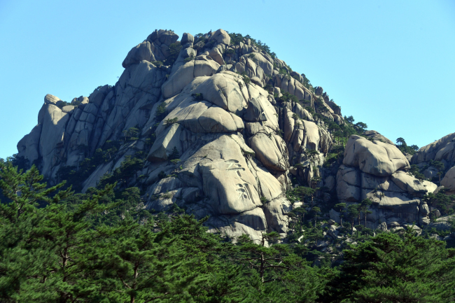 One of the peaks in Kumgangsan, North Korea (Yonhap)
