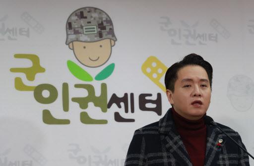 Lim Tae-hoon (Yonhap)