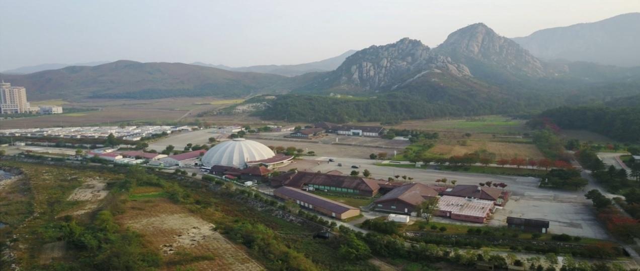 Kumgangsan Resort (Pyongyang's Korean Central News Agency)