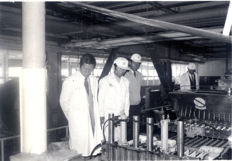 Shin Kyuk-ho surveys a Lotte Confectionery plant in this undated photo. (Lotte)