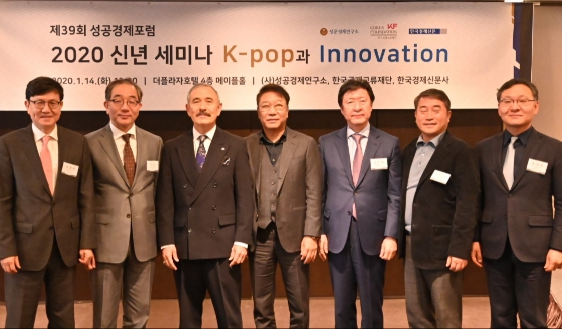 Korea Foundation President Lee Geun (second from left), US Ambassador to South Korea Harry Harris (third from left) and founder and chief producer at S.M. Entertainment Lee Soo-man (fourth from left) pose at a seminar on K-pop and innovation held at the Plaza Hotel in central Seoul on Jan. 14. (Korea Foundation)