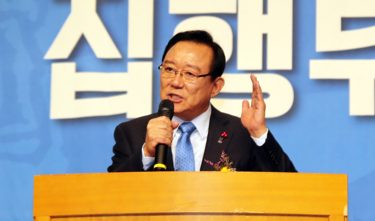 Ulsan Mayor Song Cheol-ho (Yonhap)