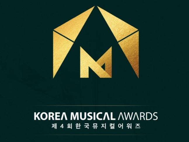 (Korea Musical Theatre Association)