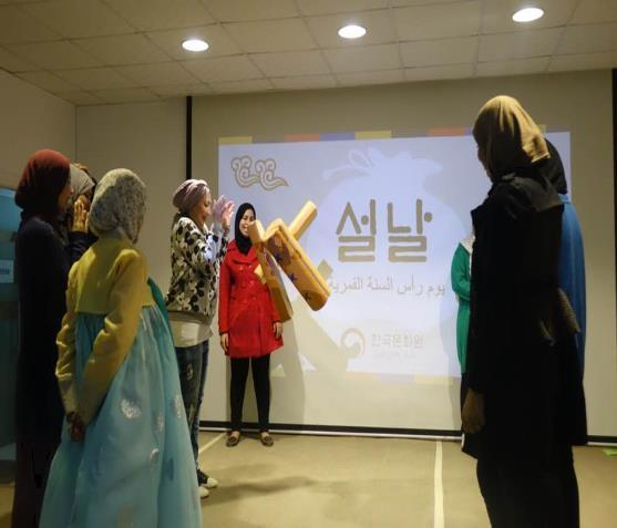 A traditional cultural event is held at a Korean Cultural Center in Egypt. (Korean Culture and Information Service)