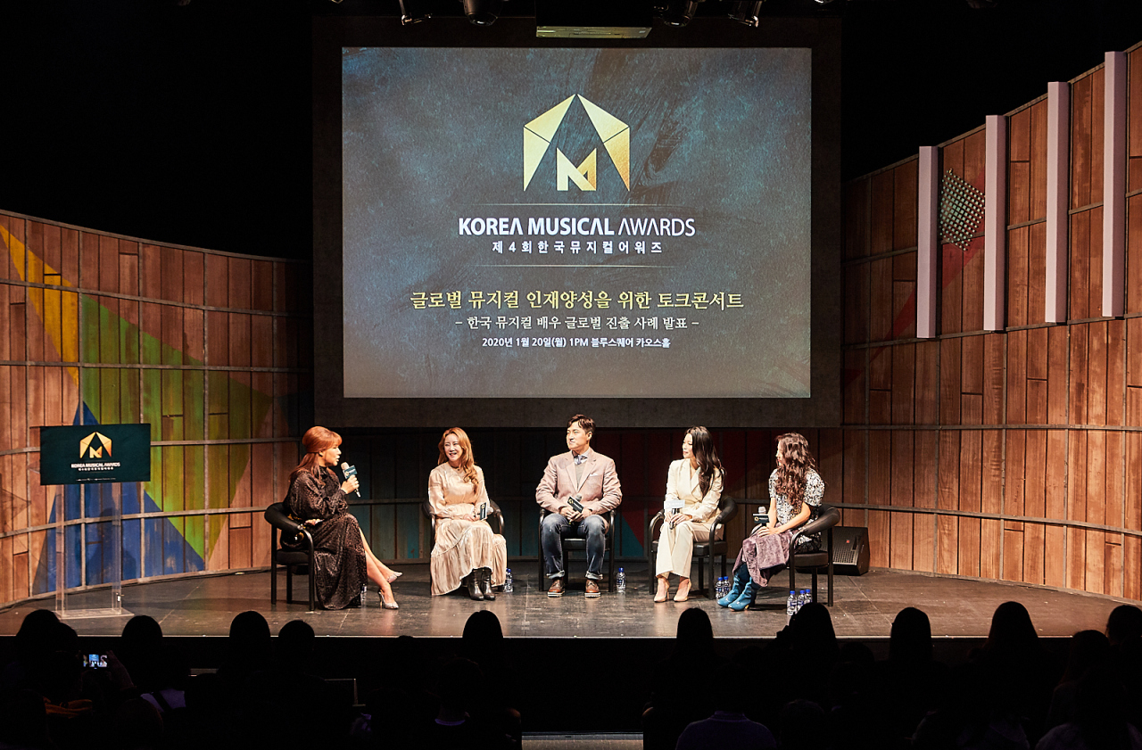 Stage actor Jeong Young-ju (from left), the host of Musical Global Network Conference, talks with actors Kim So-hyang, Park Young-ju, Kim Soo-ha and Choi Eun-sil at Blue Square in Hannam-dong, central Seoul on Monday. (Korea Musical Theatre Association)