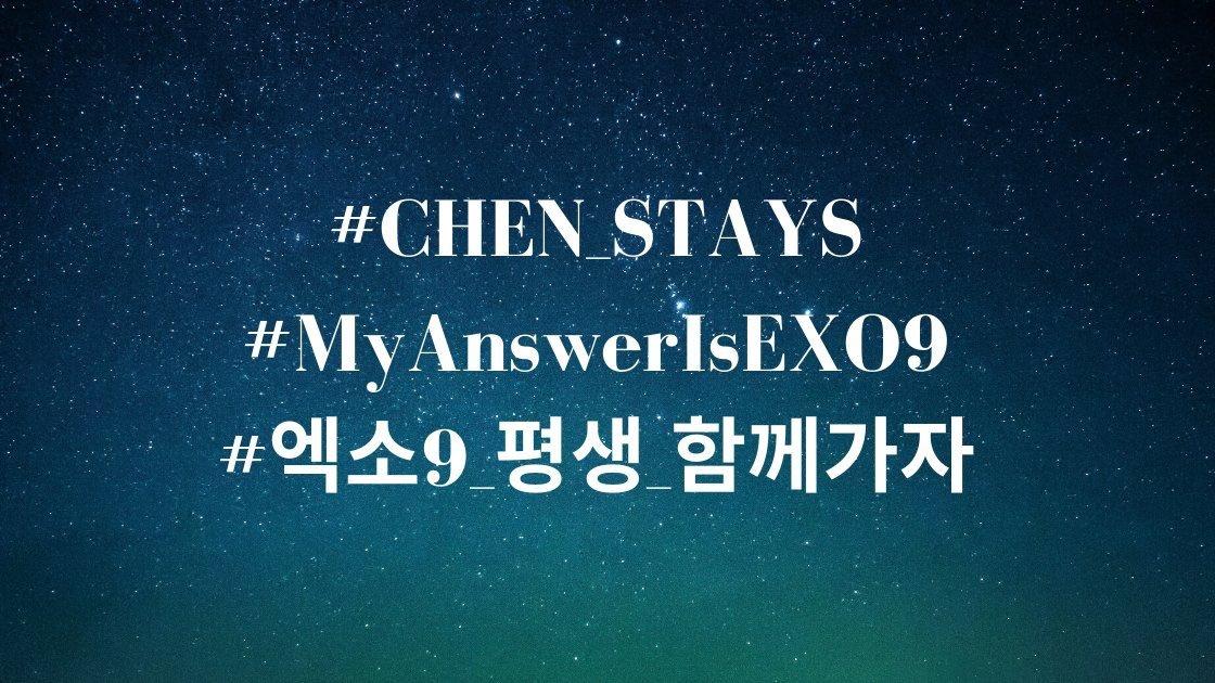 An image on Twitter shows hashtags in support of Chen (Twitter)