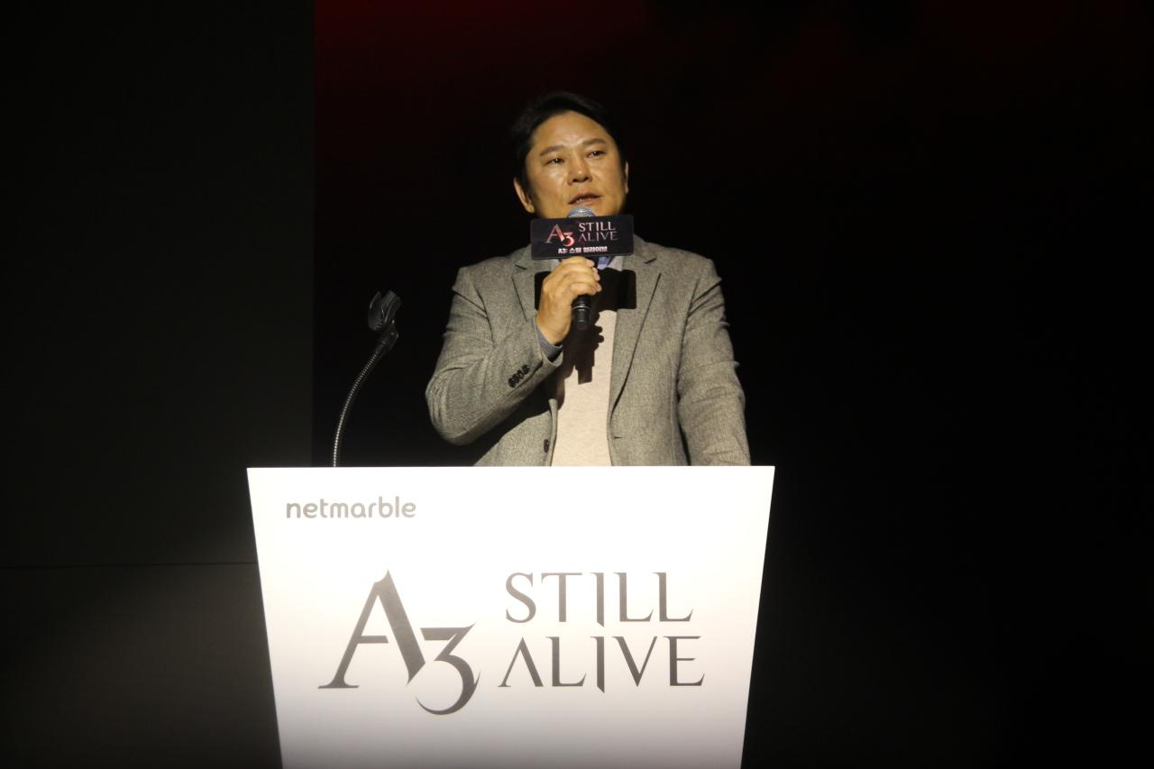 Netmarble CEO Kwon Young-sig (Lim Jeong-yeo/The Korea Herald)