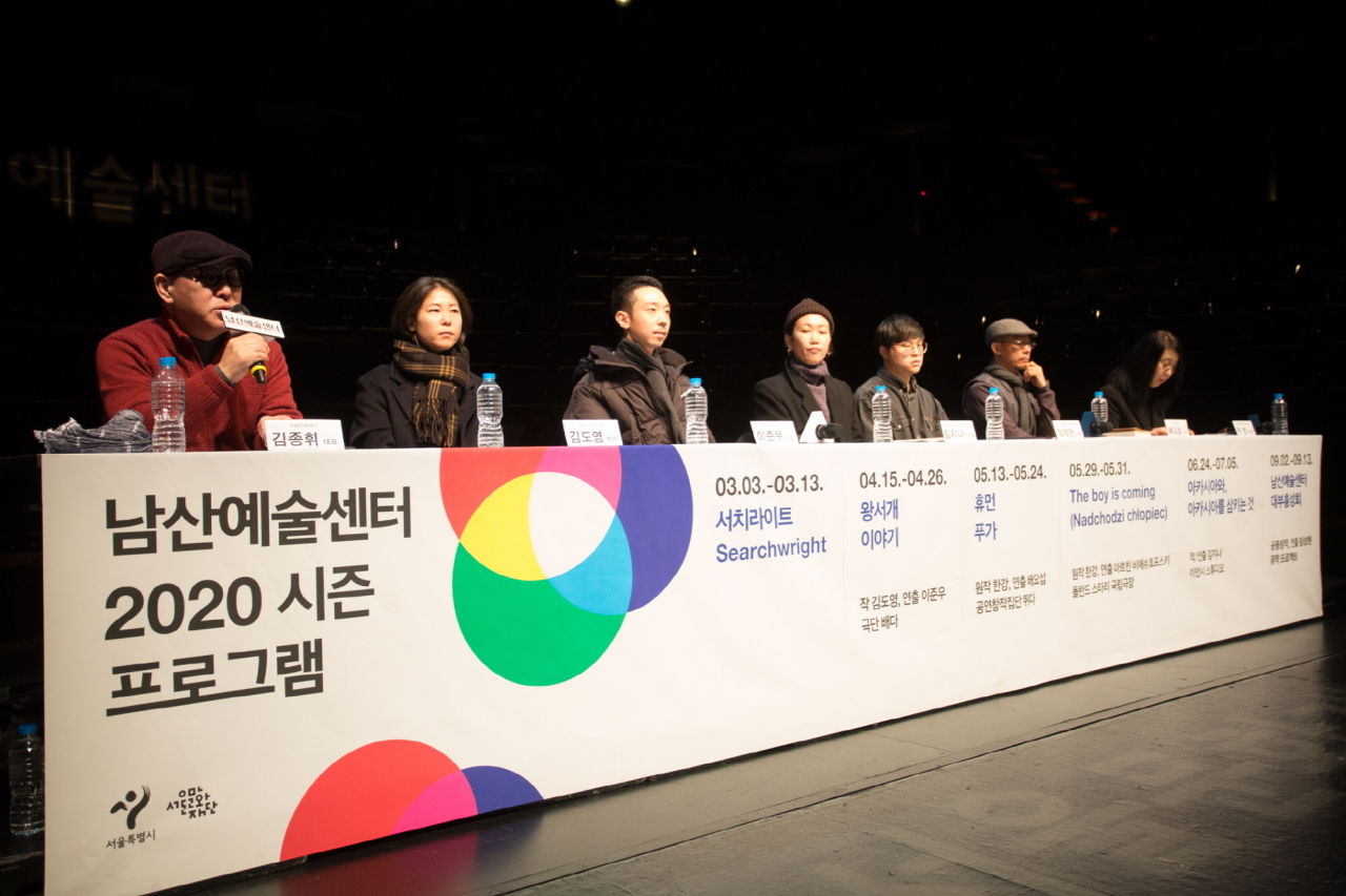 Kim Jong-whee, president of Seoul Foundation for Arts and Culture, speaks during a press conference in Seoul held at the Namsan Arts Center, Tuesday. (Yonhap)