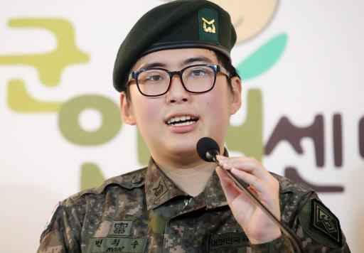 Byun Hee-soo (Yonhap)