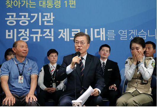 President Moon Jae-in unveils a policy direction to convert all nonregular employees at state-funded agencies into regular-worker status during his tenure in his visit to Incheon International Airport Corp. on May 12, 2017. (Joint press corps at Cheong Wa Dae)