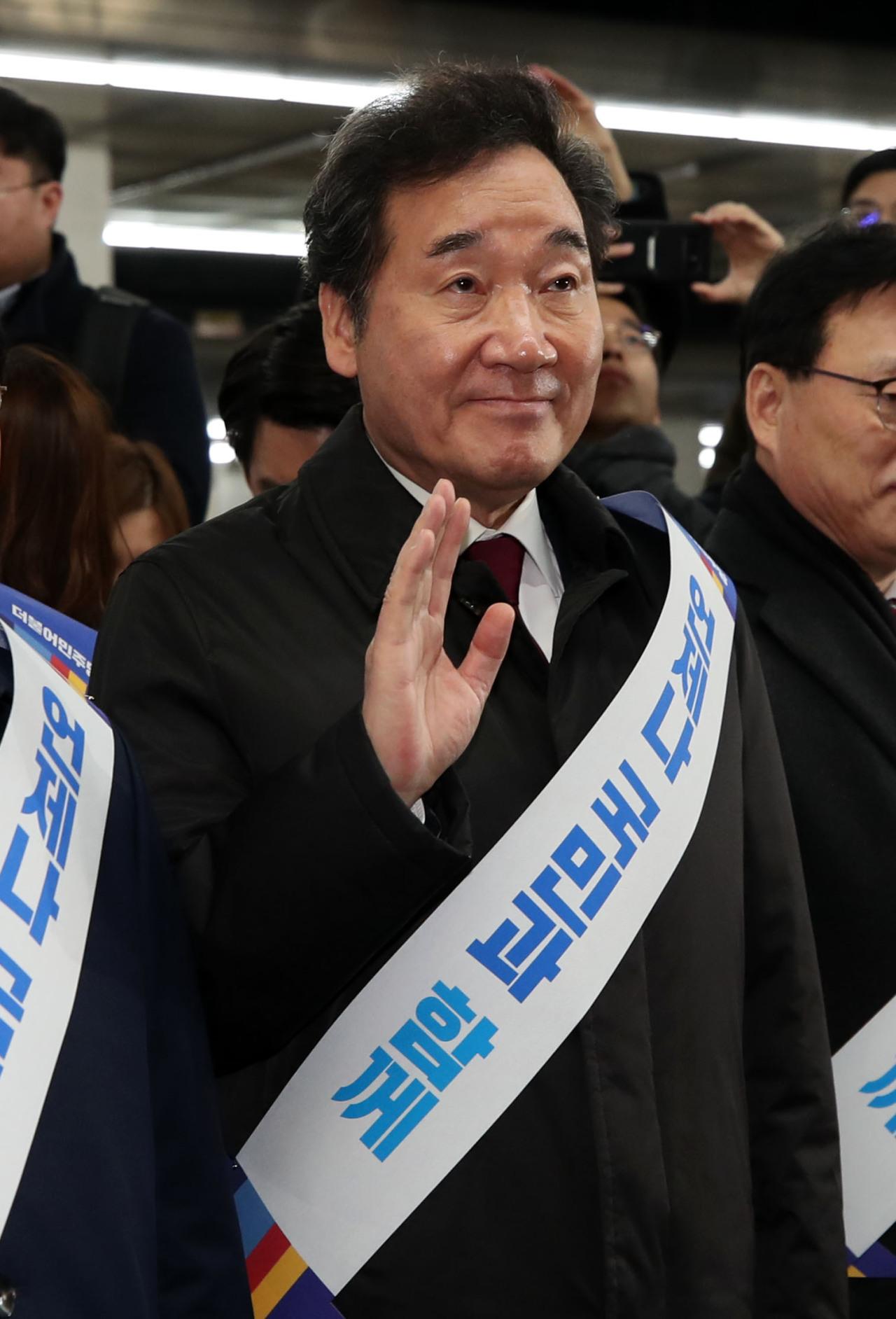 Former Prime Minister Lee Nak-yon (Yonhap)