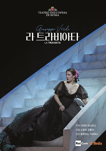 A poster of the opera