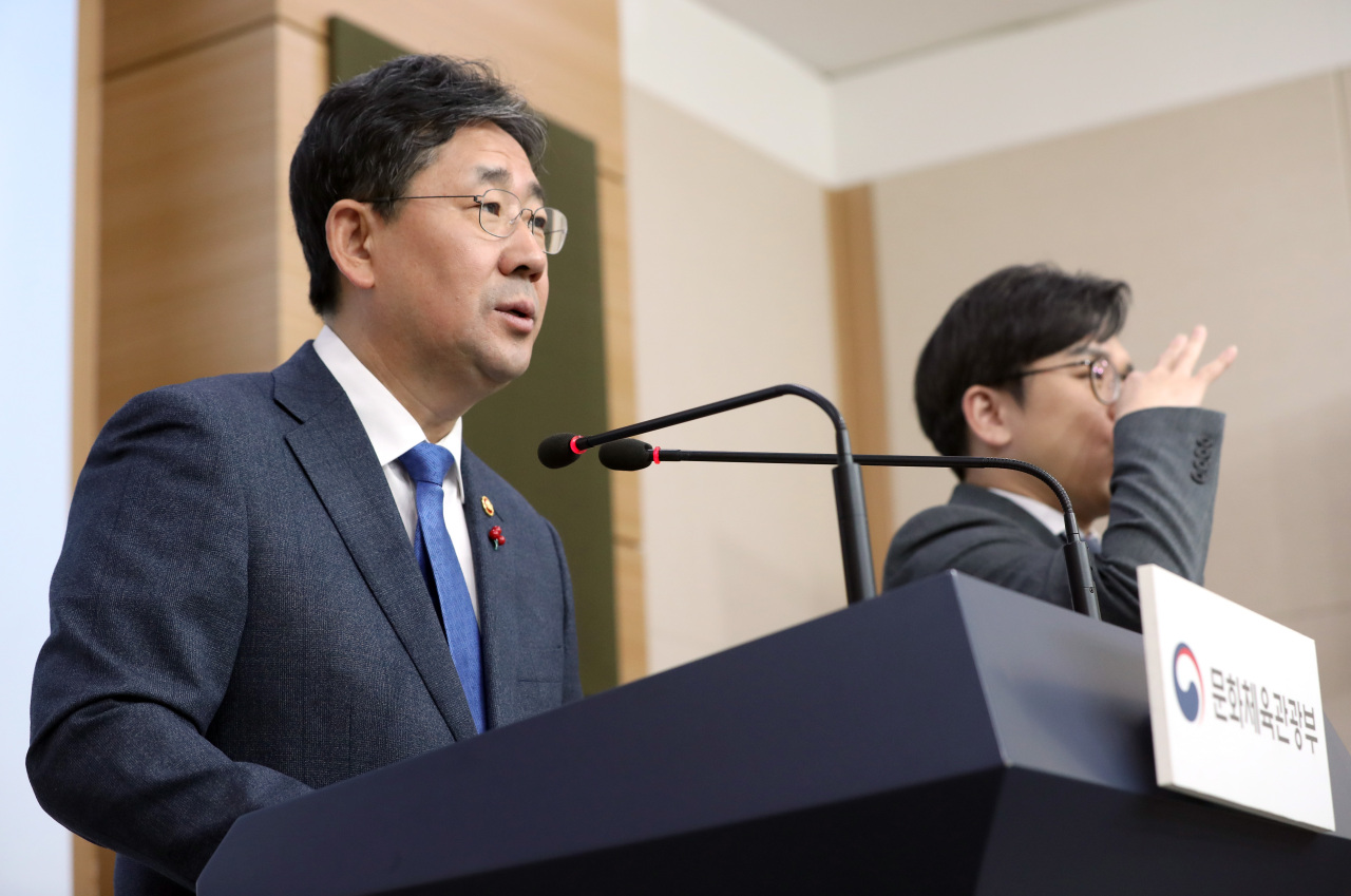 Culture Minister Park Yang-woo (Ministry of Culture, Sports and Tourism)