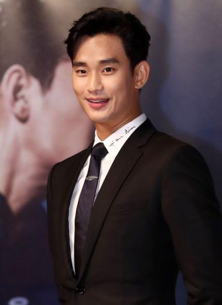 South Korean star actor Kim Soo-hyun (Yonhap)