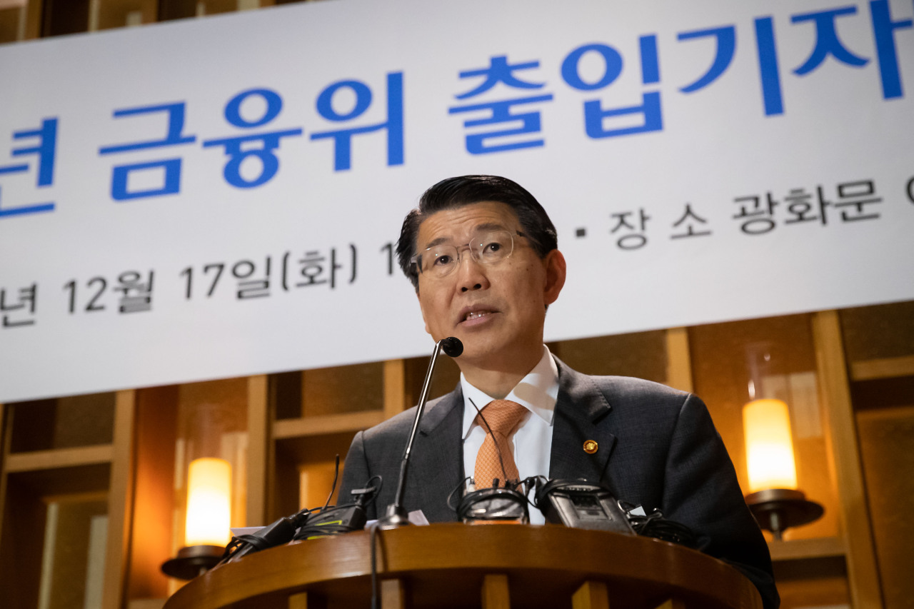 Financial Services Commission Chairman Eun Sung-soo (FSC)
