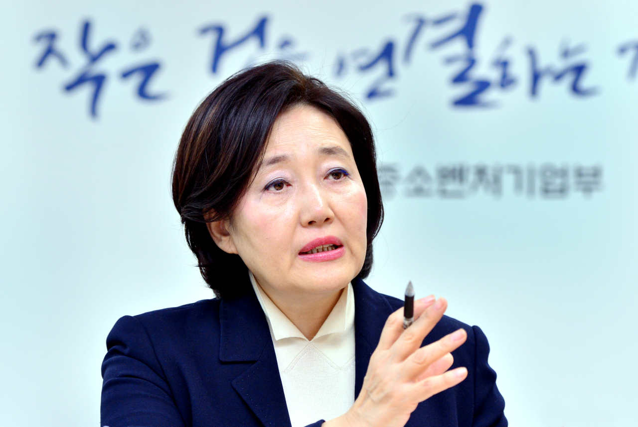 Park Young-sun, Minister of SMEs and Startups. (Park Hyun-koo/The Korea Herald)