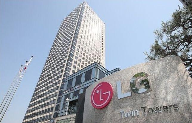 LG Electronics headquarters in Yeouido, Seoul (LG Electronics)