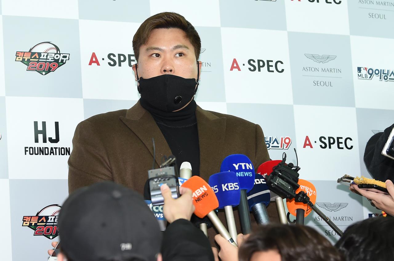 Ryu Hyun-jin (Yonhap)