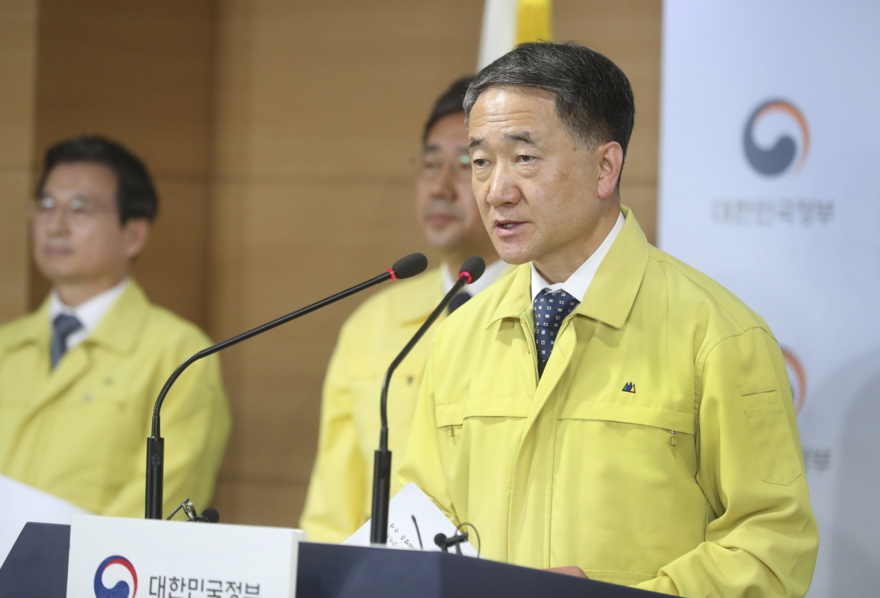 Health Minister Park Neung-hoo (Ministry of Health and Welfare)