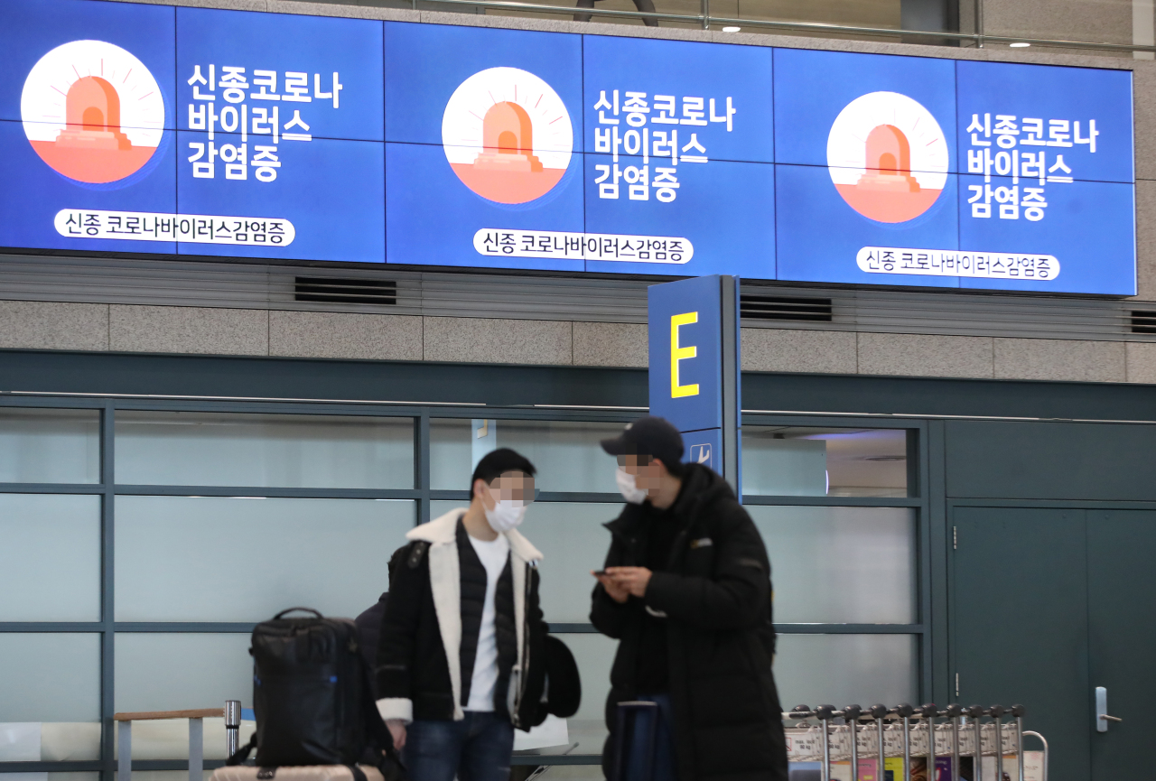 Screens of alerting coronavirus displayed at the Incheon International Aiport. (Yonhap)