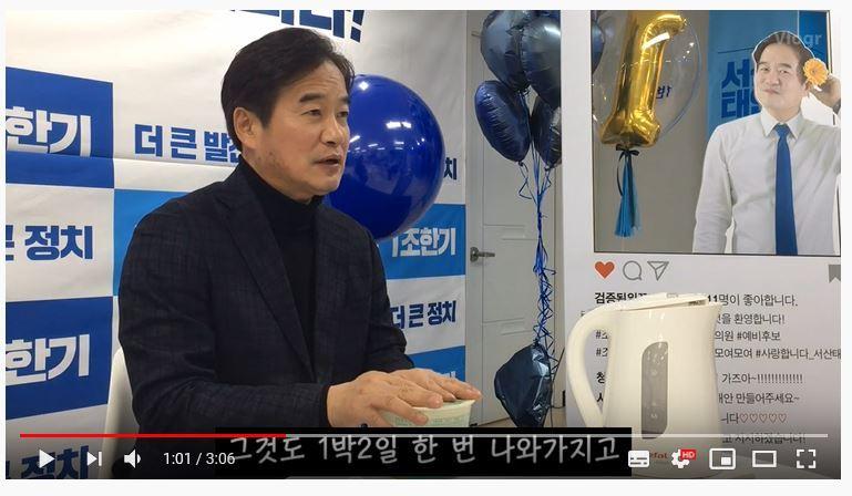 This captured image shows Cho Han-ki's YouTube video.