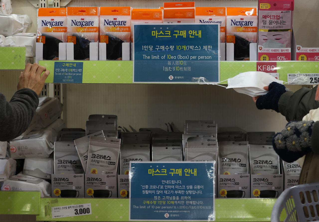 Coronavirus: South Korea confirms new case, man infected in Singapore