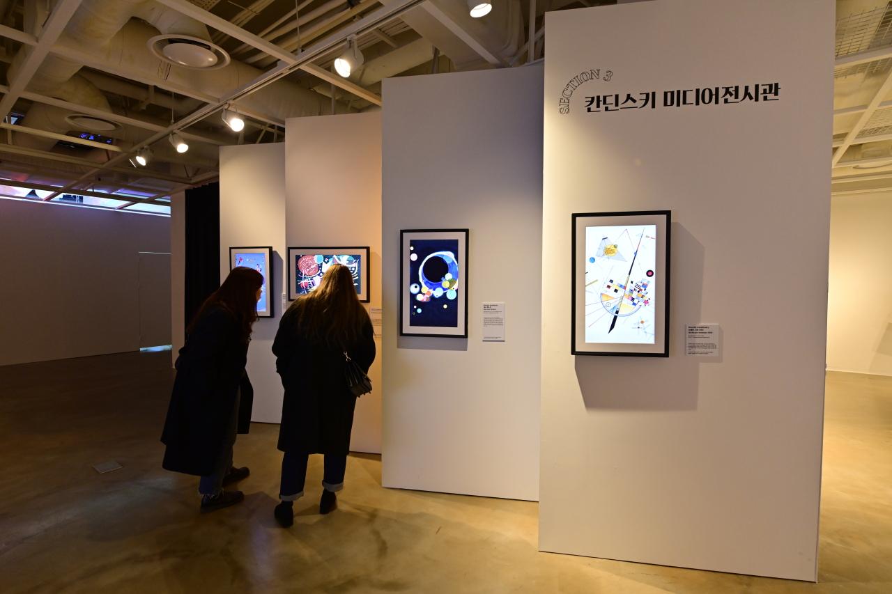 """Kandinsky Media Art"" is being held at Sejong Center. (Ahn Hee-young)"