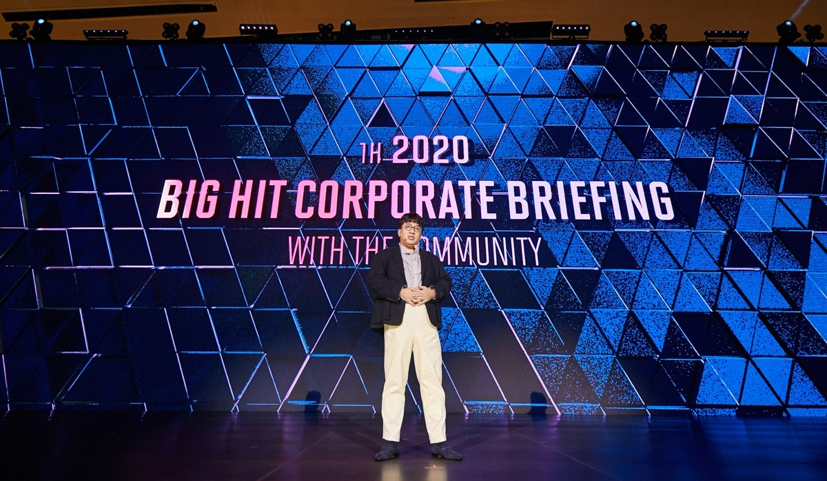 Big Hit CEO Bang Si-hyuk speaks during a corporate briefing in Seoul on Tuesday. (Big Hit Entertainment)