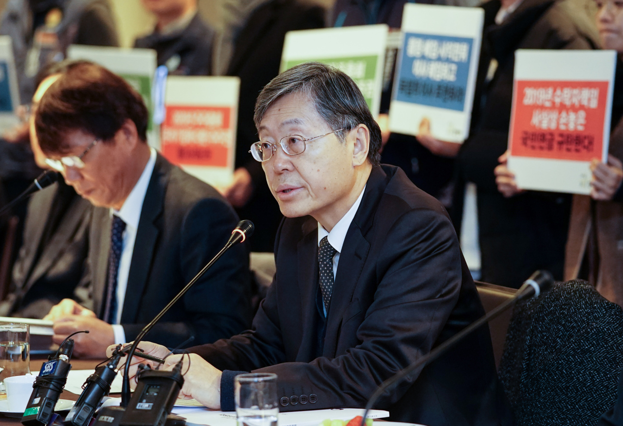 Cho Heung-seek, vice president of NPS' Fund Management Committee, speak at the committee's first meeting of 2020 in Seoul Wednesday. (Yonhap)