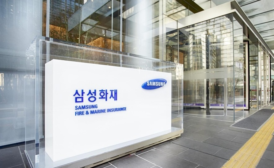 Samsung Fire & Marine Insurance's headquarters in Seocho, Seoul. (Yonhap)