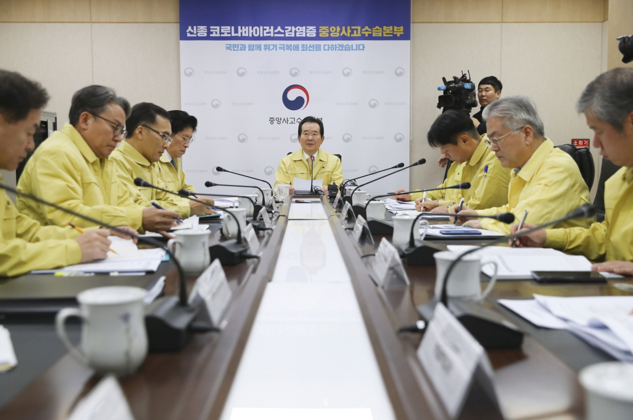 Government convenes an emergency response meeting on Wuhan coronavirus on Thursday. (Health Ministry)