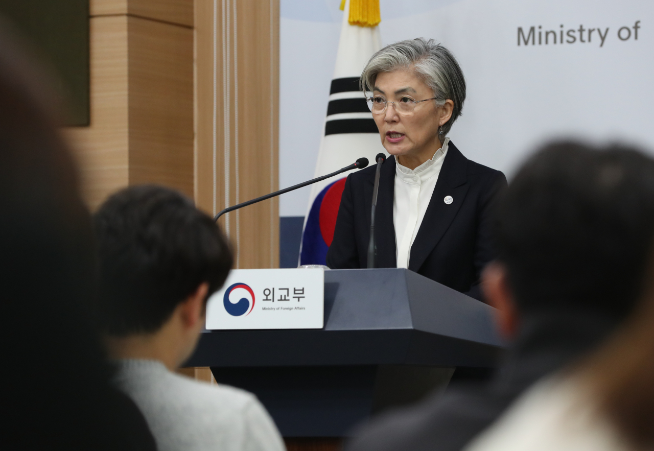 Foreign Minister Kang Kyung-wha speaks to the reporters on Thursday. (Yonhap)