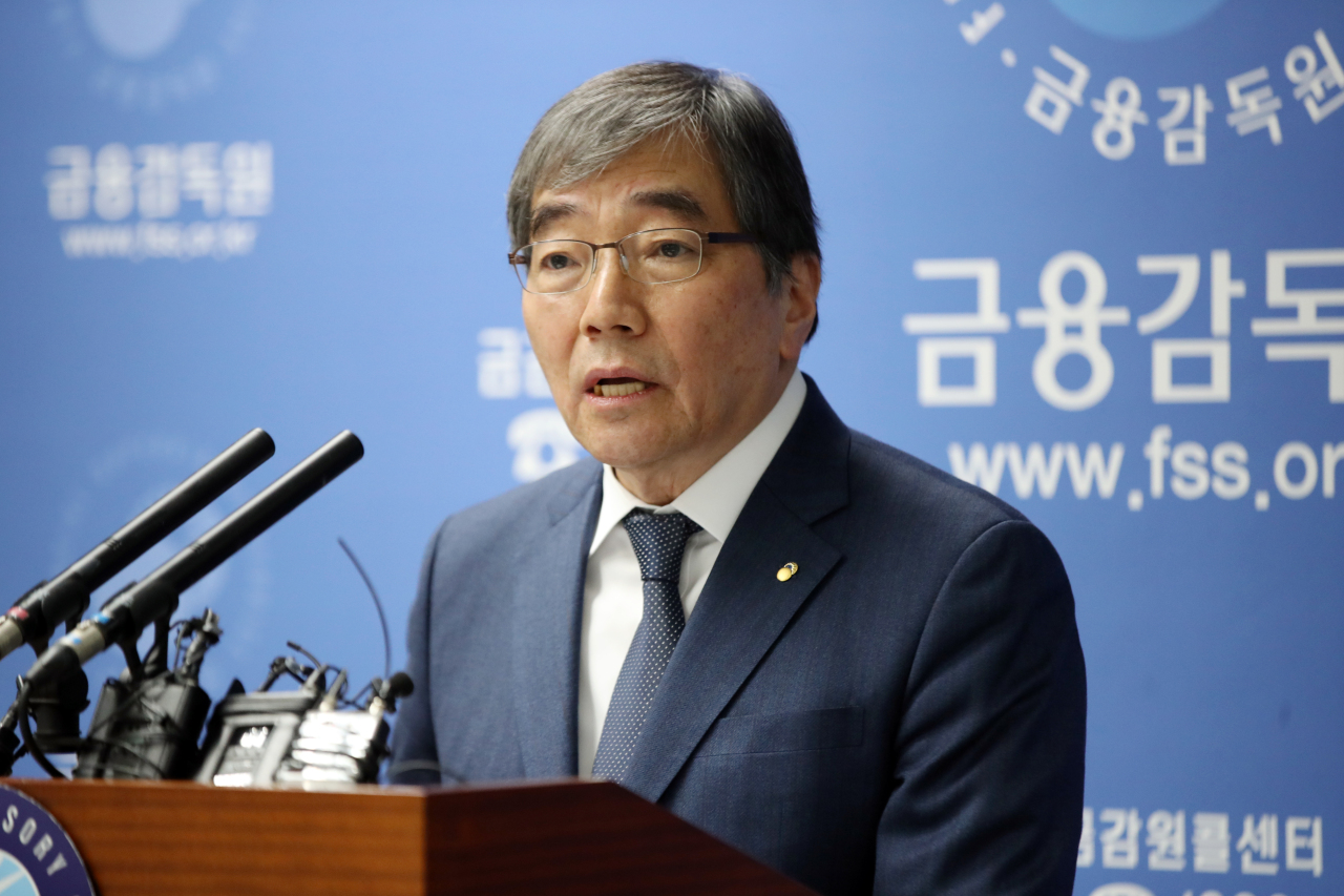 FSS Gov. Yoon Suk-heon announces the watchdog's organizational reshuffle on Jan. 23 in western Seoul. (Yonhap)