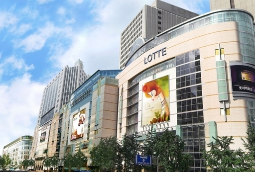 Lotte Department Store (Yonhap)