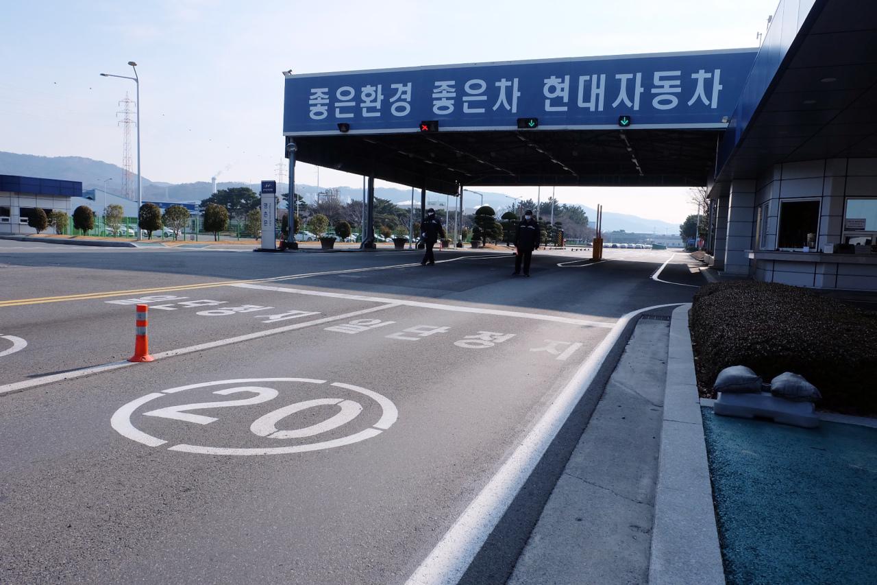 Hyundai Motor Group's Ulsan plant is seen empty, Friday. (Yonhap)