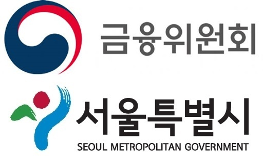 (FSC, Seoul Metropolitan Government)