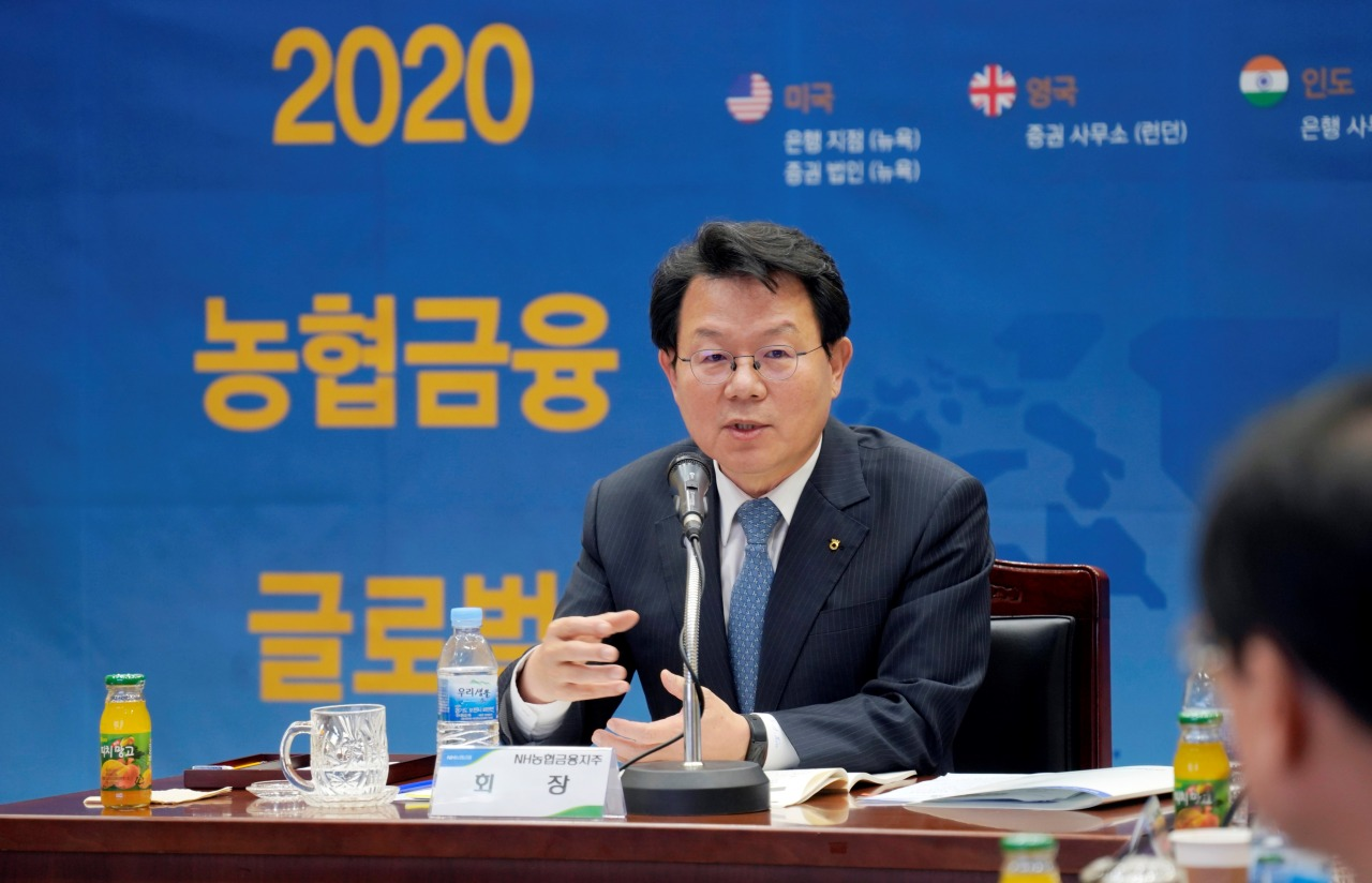 Chairman Kim Kwang-soo speaks at the 2020 NH Financial global strategy meeting held at the group's headquarters in central Seoul on Tuesday. (NH Financial)