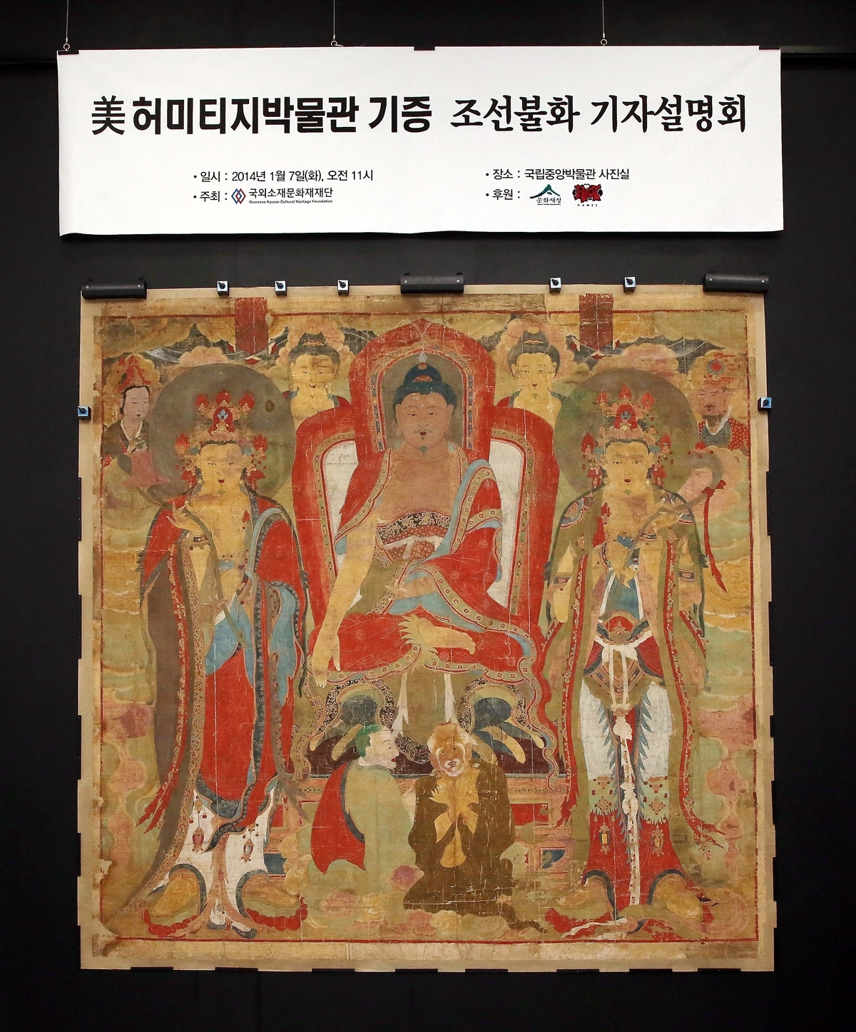 One of the five cultural artifacts returned to Korea using funds given by Riot Games Korea (Cultural Heritage Administration)