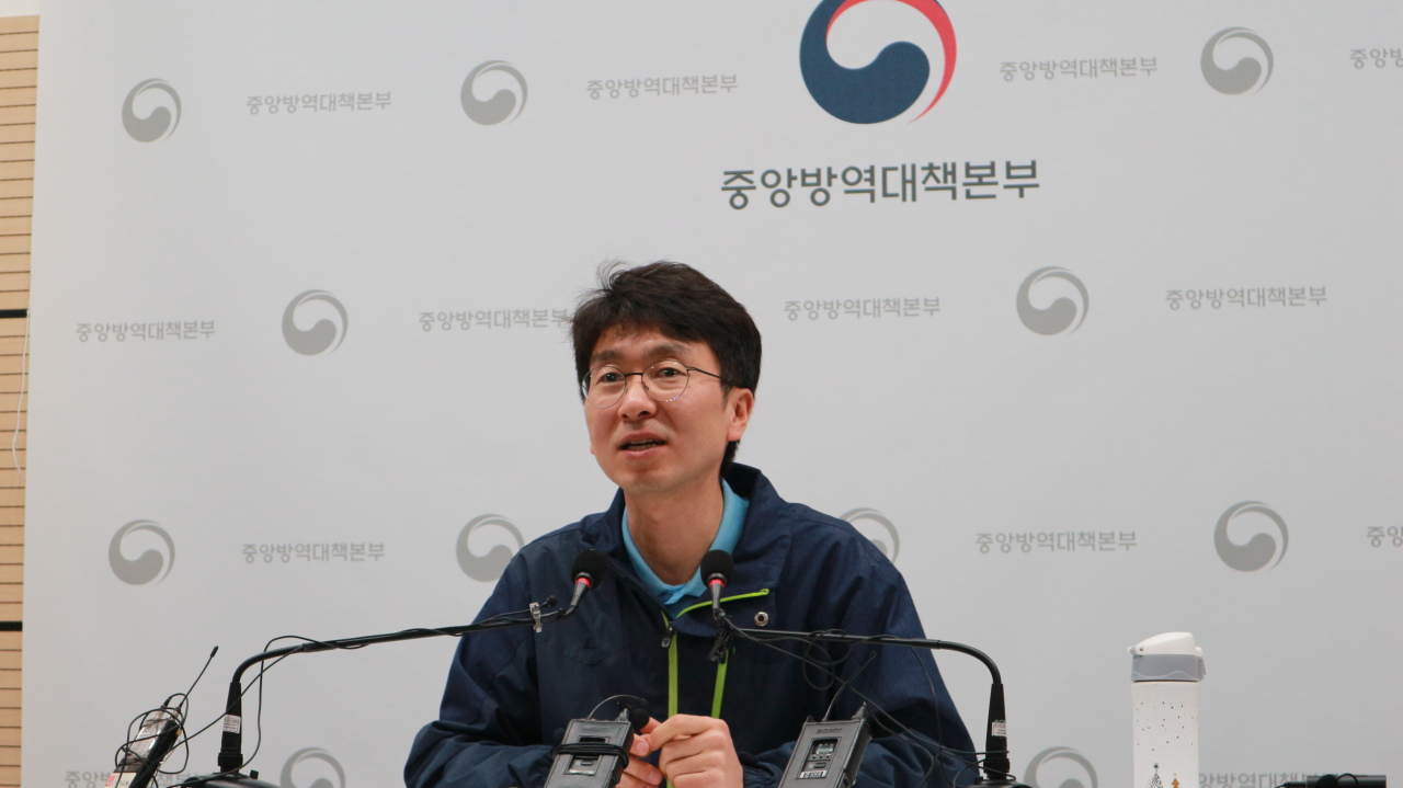 Park Young-jun, head of the epidemiology and case management team, speaks during a press briefing Wednesday at the KCDC headquarters in Osong, North Chungcheong Province. (KCDC)