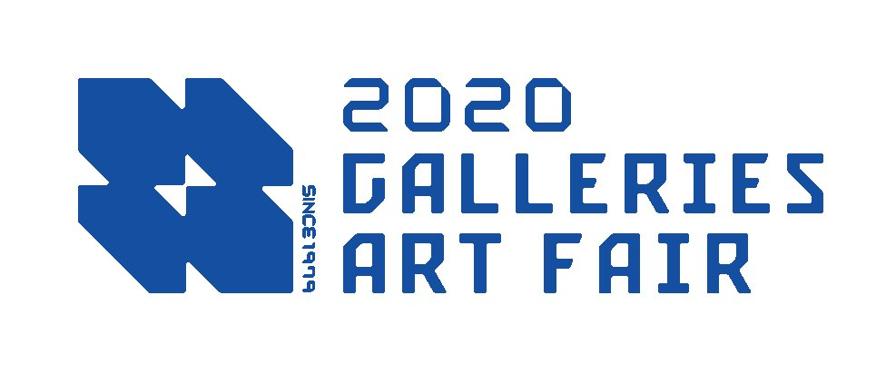 The new logo of Galleries Art Fair 2020 (Galleries Association of Korea)