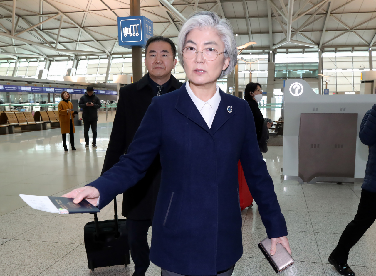 South Korean Foreign Minister Kang Kyung-wha heads to Munich, Germany from Incheon International Airport on Thursday.
