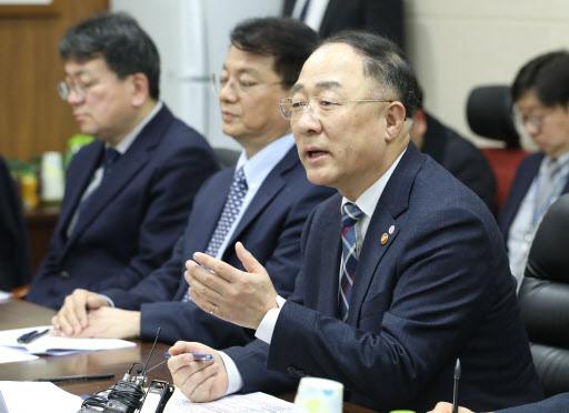 Finance Minister Hong Nam-ki(Yonhap)