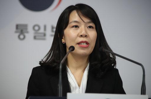 Unification Ministry Deputy Spokesperson Cho Hey-sil (Yonhap)